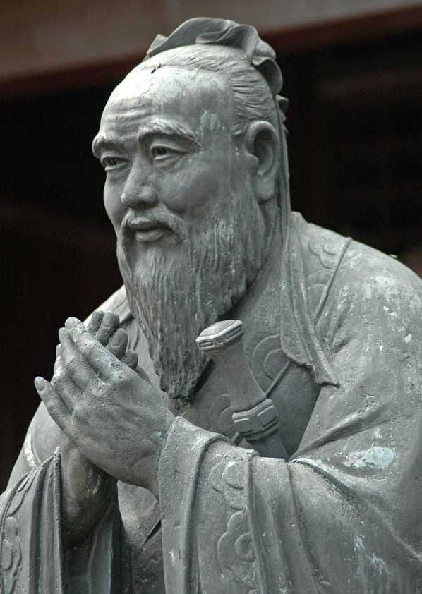 The Confucian Chinese Classics